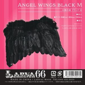 【コスプレ】 天使の羽 ブラック h02