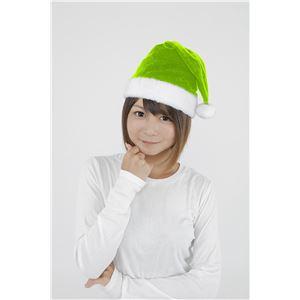 【クリスマスコスプレ】 サンタ帽子 【ライトグリーン】 頭囲約〜60cm ポリエステル製 〔イベント 仮装 店頭販促〕