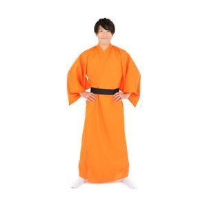 【コスプレ】 カラフル着流し オレンジ