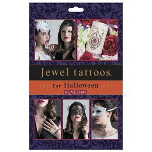 タトゥーシール/フェイクタトゥー 【VENETIAN】 水だけで貼れる 『jewel tattoos』 〔コスプレ 仮装 イベント〕