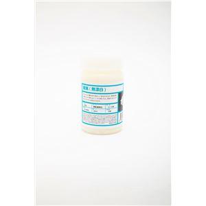 キャンドル用 蜜蝋 無漂白タイプ 【60ml】 日本製 ビーズ状 融点約64℃ 動物性 配合例3〜50% 〔ろうそく〕