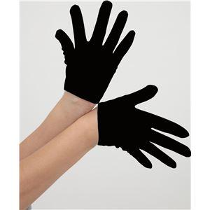 コスプレ用手袋 黒 ショート For costumes short glove black