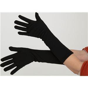 コスプレ用手袋 黒 ロング For costumes long glove black