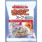 スープ工房 きのこスープ (30個入り)の画像