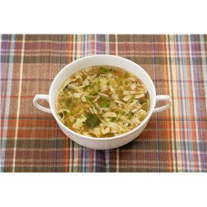 スープ工房 きのこスープ (30個入り)