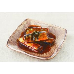 和風惣菜シリーズ 7食セット