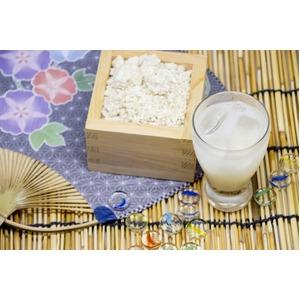 麹の花あまざけ/甘酒 【24本セット】 125mlパック 米こうじ使用 アルコール分0% 夏バテ防止
