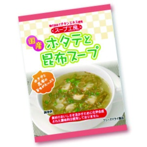国産ホタテと昆布スープ/フリーズドライ食品 【...の関連商品2