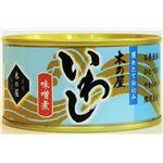 木の屋石巻水産缶詰 いわし味噌煮 24缶セット