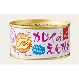 かれいのえんがわ(しょうゆ煮込み)【6缶セット】賞味期限:常温3年間『木の屋石巻水産缶詰』