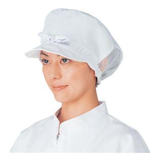 工場用白衣/ユニフォーム【婦人帽子ホワイト】前ひも調整抗菌・制電機能付き『workfriend』SK228