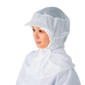 サカノ繊維 工場用白衣フードキャップJ型天メッシュ 男女兼用 マスク掛・メガネ穴・後マジック調整・ケープ付 SK7508 3Lサイズ