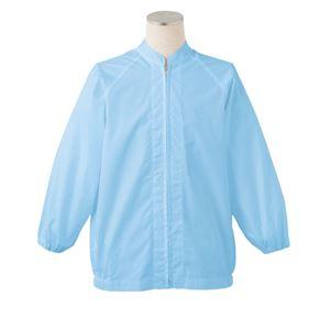 サカノ繊維 工場用白衣男女兼用 ラグラン袖 SKA260N サックス Mサイズ