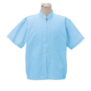 サカノ繊維 工場用白衣男女兼用半袖 インナーネット付 SKA2612 サックス SS