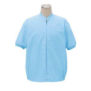 サカノ繊維 工場用白衣男女兼用半袖 インナーネット付 SKA2615 サックス S