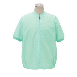サカノ繊維 工場用白衣男女兼用半袖 インナーネット付 SKA2615 グリーン S
