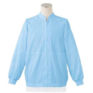 サカノ繊維 工場用白衣男女兼用 インナーネット付ラグラン袖 SKA290N サックス Sサイズ