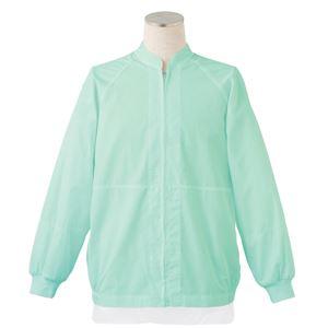 サカノ繊維 工場用白衣男女兼用 インナーネット付ラグラン袖 SKA290N グリーン Sサイズ