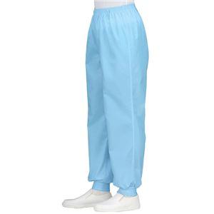 サカノ繊維 工場用白衣男子総ゴムトレパン ノータック 裾フライス インナーネット付 SKH219 サックス 5Lサイズ