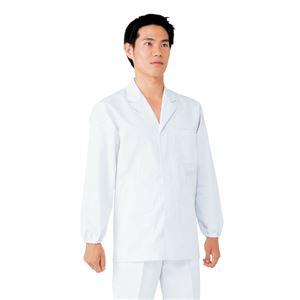workfriend 調理用白衣男子衿付長袖 ...の関連商品6