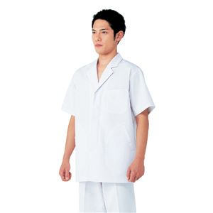 workfriend 調理用白衣男子衿付半袖 SKA312 5Lサイズ