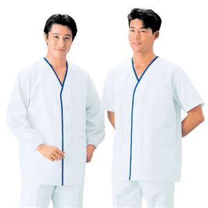 workfriend 男子ライン入り調理用白衣半袖 SKA347 Mサイズ