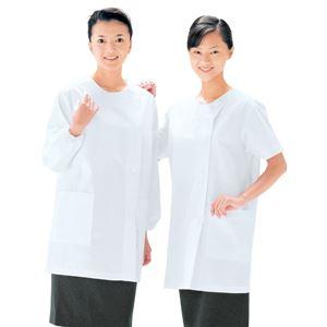 workfriend 調理用女子衿無横掛白衣半袖 SKA787 LLサイズ