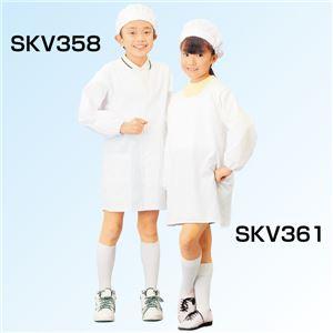 抗菌 学童給食着 【シングル 6号】 SKV358 綿 ポリエステル 袖口ゴム 両腰ポケット インパーティド・プリーツ付き