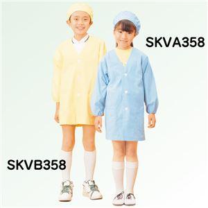 学童 給食着 【シングルクリーム 3号】 着丈70cm 綿 ポリエステル 袖口ゴム 両腰ポケット インパーティド・プリーツ付き SKVB358