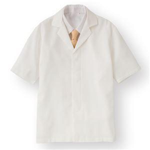 ワッフル白衣半袖 ホワイト KMH2742-1 Mサイズ