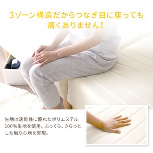 3ゾーン構造 脚付きマットレスベッド 脚15cm セミダブル ポケットコイル使用 『スリープゾーン』 アイボリー 分割式 【1年保証】