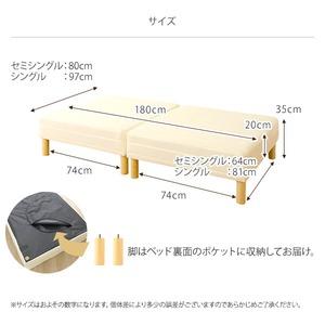 ショート丈 脚付きマットレスベッド 脚15cm シングル 3ゾーン構造(ポケットコイル使用) 『スリープゾーン ミニ』 アイボリー 分割式 【1年保証】