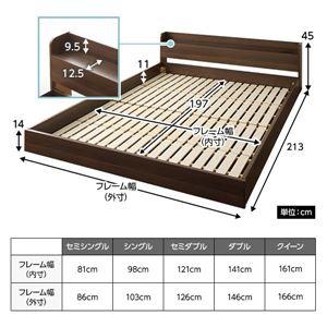 宮付き ローベッド すのこベッド セミシングル (フレームのみ) ウォールナットブラウン 木製 ヘッドボード 2口コンセント付き