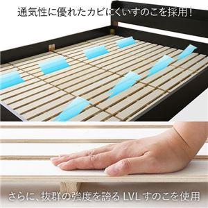 宮付き ローベッド すのこベッド セミシングル ブラック ボンネルコイルマットレス 木製 ヘッドボード 2口コンセント付き