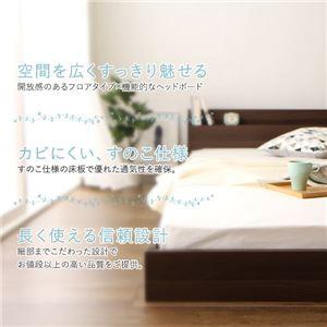 宮付き ローベッド すのこベッド ダブル ウォールナットブラウン ボンネルコイルマットレス 木製 ヘッドボード 2口コンセント付