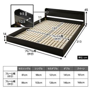 ローベッド ダブル すのこベッド マットレス付き ブラック 黒 ボンネルコイルマットレス付き すのこ フロアベッド 木製 ヘッドボード 棚付き コンセント付き 1年保証