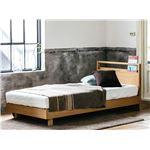 薄型宮付き 二口コンセント付き すのこベッド シングル (フレームのみ) ナチュラル 雑誌収納 『Bene』 ベッドフレーム
