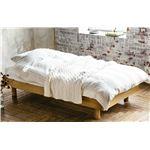 ヘッドレス 天然木 すのこベッド シングル デイベッド (フレームのみ) ナチュラル 『Rusk』 床高2段階調整可 ベッドフレーム