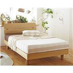 天然木 すのこベッド ダブル (フレームのみ) ナチュラル 『Rusk』 床高2段階調整可 ベッドフレーム