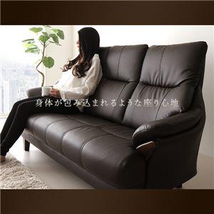 背もたれハイバックソファ 【3人掛け/ダークグレー】 SPレザー生地
