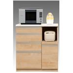 【開梱設置費込】キッチンカウンター ESシリーズ 90cm幅 レンジ台 メープル色 ハイタイプ 【日本製】