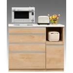 【開梱設置費込】キッチンカウンター ESシリーズ 120cm幅 レンジ台 メープル色 ハイタイプ 【日本製】