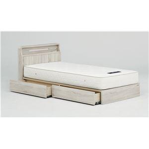 ベッドフレーム シングルベッド 【クラリア】 (シングル・ライトグレー・引き出しあり) グランツ GLANZ