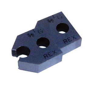 REX工業 154010 2RG(32A) チェザー (1.1/4)