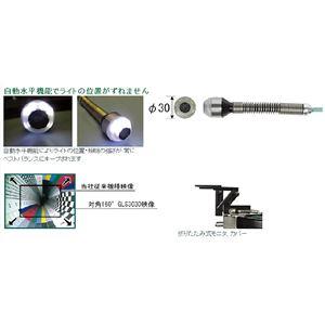 REX工業 440390 Gラインスコープ 3...の紹介画像2