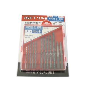 イシハシ精工 EXD-10P エクストラ正宗ドリルセット 10本組(プラケース)