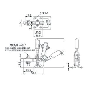 角田興業 トグル クランプ HV150