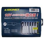 SIGNET(シグネット) 219SET 電ドルソケットビットセット (8-19MM)