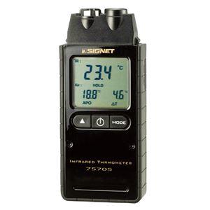 SIGNET(シグネット) 75705 赤外線放射温度計
