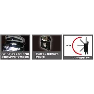 グランツ(GLANZ) GTR1200 1200lm投光器マグネット付